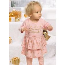 GFAML1087 Комплект для девочек Pelican, розовый